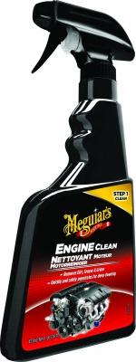 Meguiars Engine Clean 450ML