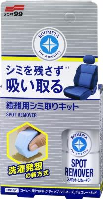 Soft99 Fabric Spot Remover