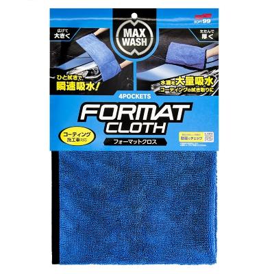 Soft99 Max Wash 4 pockets cloth